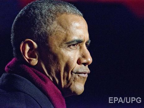 Обама расплакался впроцессе собственной прощальной речи