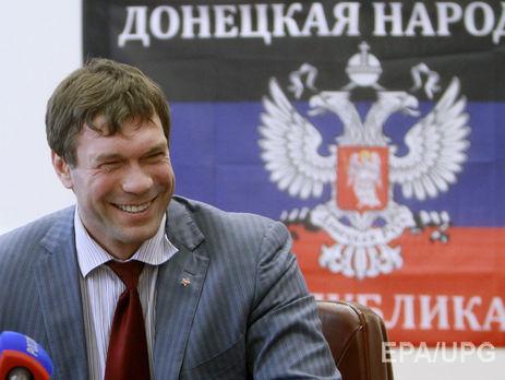 Царев думает возвратятся в Украинское государство и на100% разочаровался в РФ