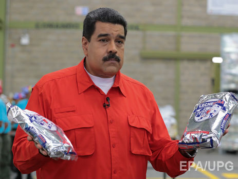 Мадуро сказал о  попытке госпереворота вВенесуэле