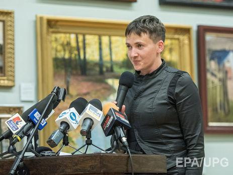 Савченко опубликовала списки пленных, несмотря на предупреждение СБУ