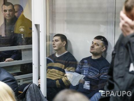 Участники акции протеста сорвали судебное совещание поделу орасстреле наИнститутской