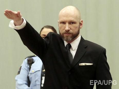 ВНорвегии с10 по18января рассмотрят апелляцию поделу Брейвика