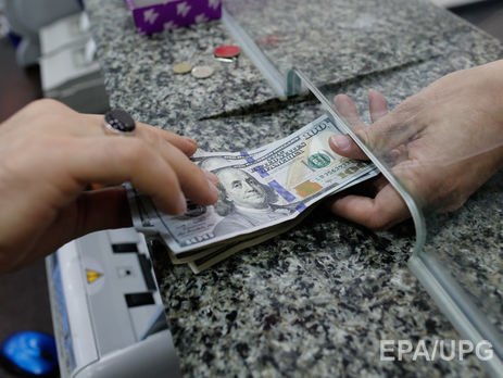 Гривна кдоллару упала вцене до27,19 грн/$