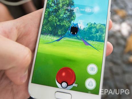 КНР запретил игру PokemonGO из-за многочисленных происшествий