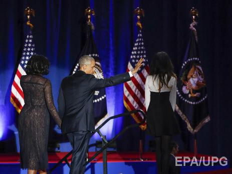 Знаменитости прокомментировали уход Обамы