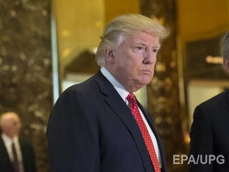 Трамп: Российская Федерация никогда неоказывала наменя давления