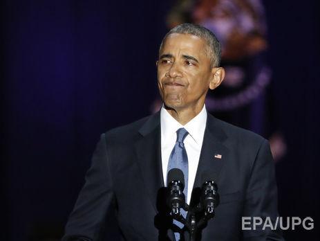 Обама: Благодаря вам, американцы, я каждый день становился лучше как президент и как личность