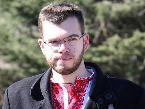 ФСБ задержала украинского активиста