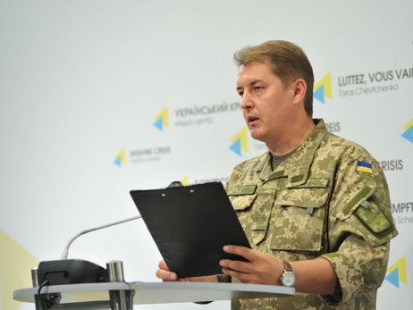 Трое военных получили ранения из-за обстрелов наДонбассе