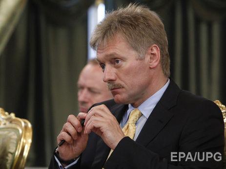 ВКремле назвали продолжением деструктивной линии украинской столицы запрет «Дождя» вгосударстве Украина