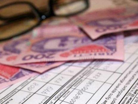 КГГА: Киев возвращается кпрактике формирования единой квитанции наоплату коммунальных услуг
