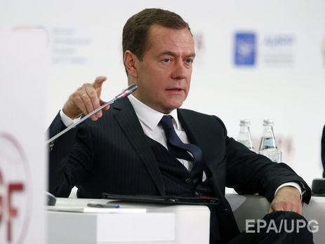Медведев: жизнь— штука сложная, а денежных средств, как известно, нет