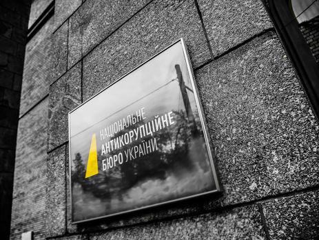 ВНАБУ прокомментировали результаты конкурса надолжность руководителя Одесского теруправления