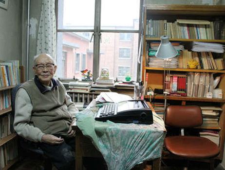 Создатель иероглифов «пиньинь» скончался вКитайской республике