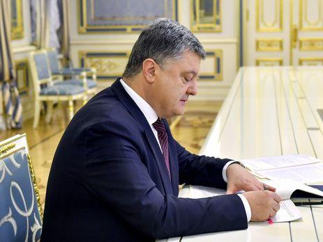 Порошенко: Чехия позволила передать Украине эксгумированные останки поэта Александра Олеся