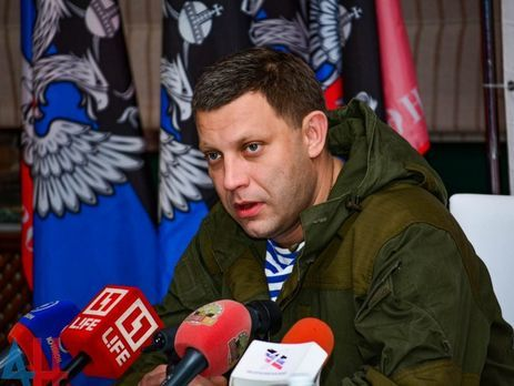 Руководитель ДНР призвал серьезнее воспринимать список пленных, обнародованный Савченко