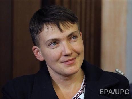 Савченко поведала еще ободном списке пленных