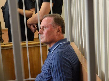 Ефремова доставили всуд Старобельска