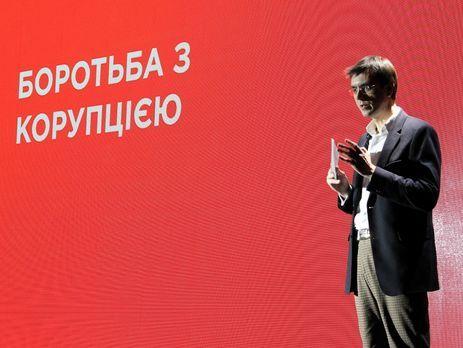 «Укрзализныця» в текущем 2017 запустит поезд «Мукачево-Будапешт»