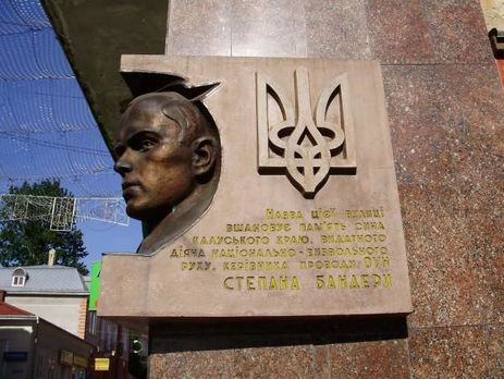 В университете нацпамяти опровергли «бандеризацию» государства Украины