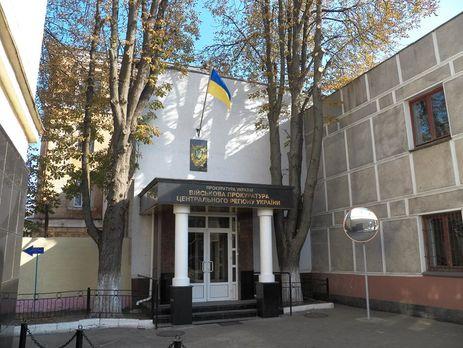 ВМиргороде найдено тело военного согнестрельным ранением