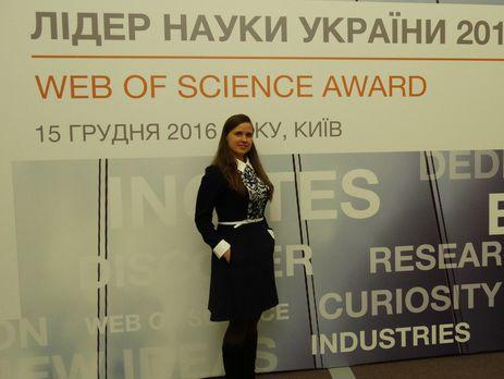 Поразительное открытие молодой ученой из Украинского государства несомненно поможет вылечиться отрака— Наша гордость