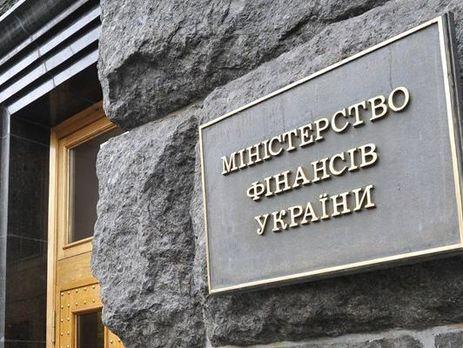 Нарассмотрение Кабмина внесли законодательный проект оФинансовой милиции