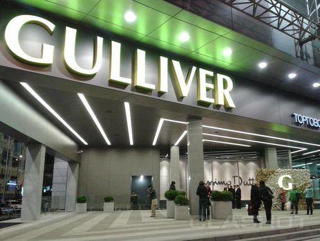 Суд повторно арестовал киевский бизнес-центр «Гулливер»
