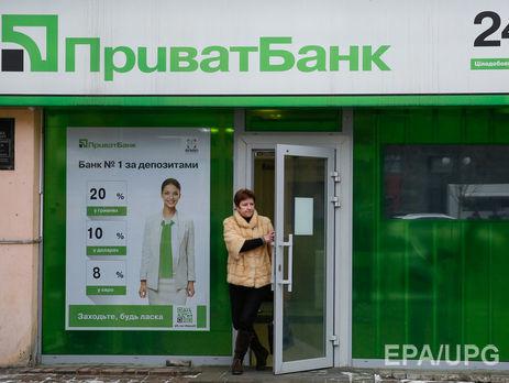 Набсовет Приватбанка возглавил турецкий финансист Акчакоча