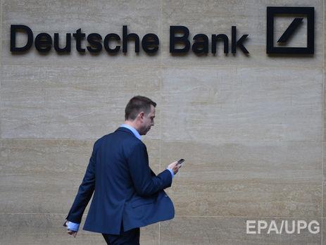 Deutsche Bank выплатит властям США еще $7,2 млрд