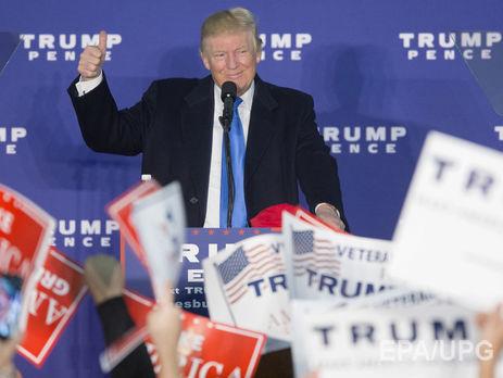 Бойкотирующие инаугурацию должны вернуть билеты— Трамп