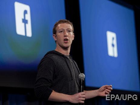 Всюду обман! Аккаунт Марка Цукерберга в социальная сеть Facebook ведут больше 10 человек