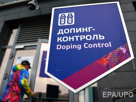 Антидопинговый центр Украины присоединился ктребованию сместить РФотвсех состязаний