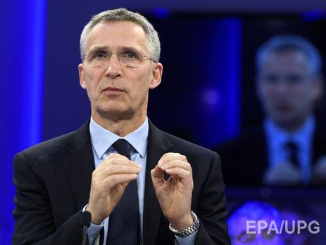 Столтенберг: В случае кибератаки на члена НАТО мы задействуем статью о коллективной обороне