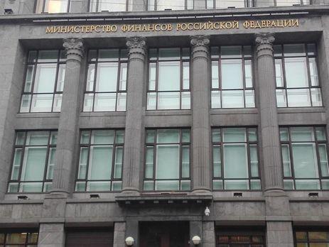 ЮристыРФ вделе подолгу государства Украины представили свои доводы всуде