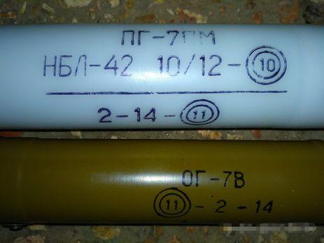 Взоне АТО работники СБУ обнаружили боеприпасы русского производства