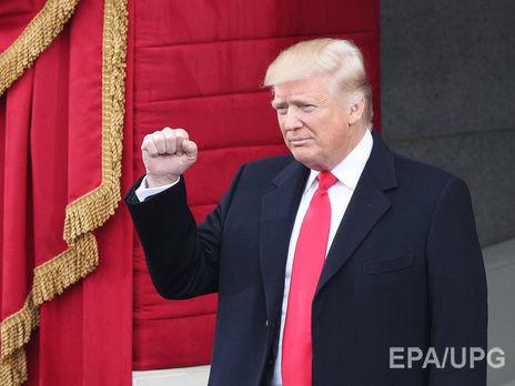 Трамп официально вступил в должность президента США