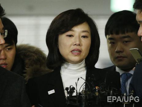 ВЮжной Корее арестовали министра культуры