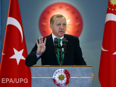 Парламент Турции одобрил пакет поправок опрезидентской форме правления