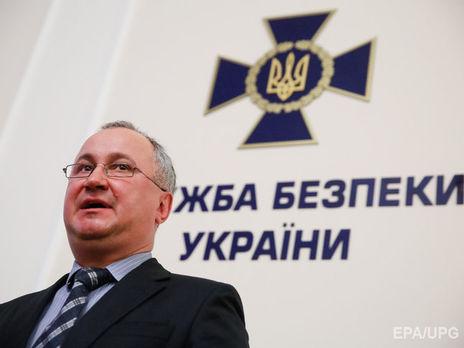 СБУ предотвратила убийство народного депутата вКиеве