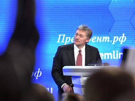 ВКремле ожидают мирного решения США поУкраине— пресс-секретарь главы российского государства