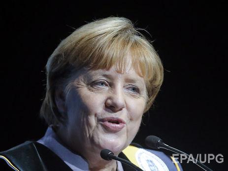 Меркель будет искать компромиссы сТрампом повоенным иторговым задачам