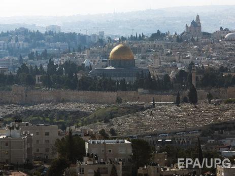 Израиль возобновил строительство поселений вВосточном Иерусалиме