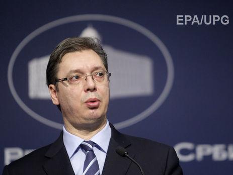 Вучич: Для Сербии важно попытаться избежать конфликтов и дальнейших провокаций