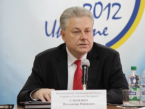 Посол сказал, какие вопросы поднимет Украина впроцессе председательства вСовбезе ООН