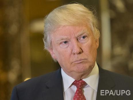 Против Трампа подали иск заполучение дивидендов зарубежом
