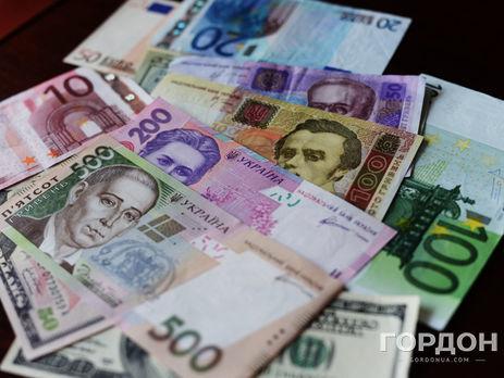 В 2016г экономика государства Украины подросла на1,8%