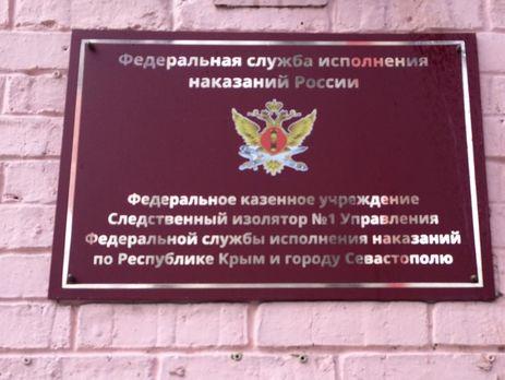 Киев дал соглашение  наперемещение изКрыма осужденных жителей  Украины