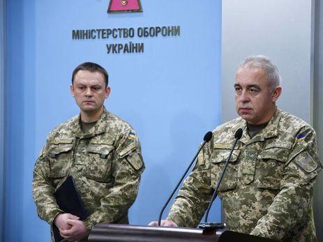 Генштаб: РФформирует десятитысячную дивизию награнице с Украинским государством
