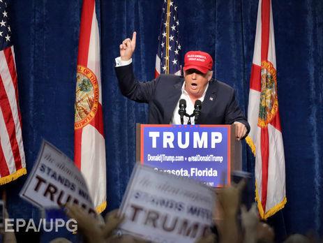 Трамп зарегистрировал слоган для выборов 2020 года